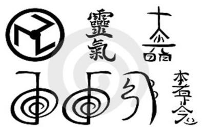 Símbolos de reiki usui