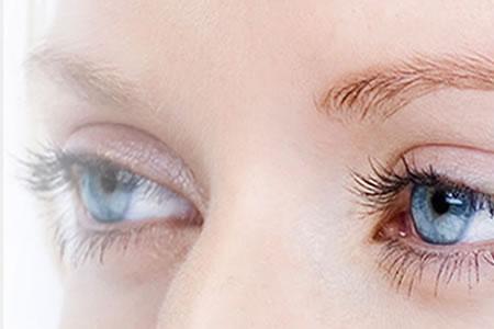 Vitaminas para la vista cansada