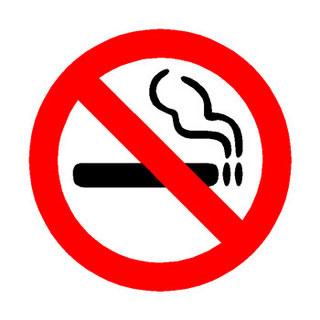 b-no-fumar