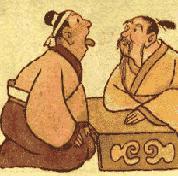 Las papilas de la lengua: medicina china tradicional 1.jpg