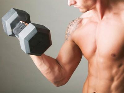 Beneficios de las pesas.